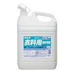 衣料用液体洗剤5L