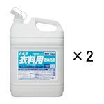 衣料用液体洗剤5L 2個セット