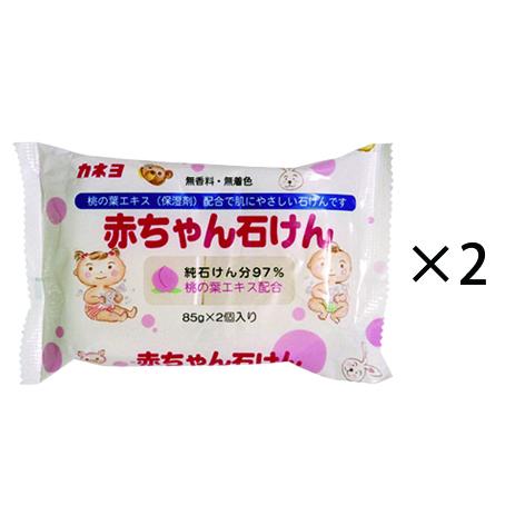 赤ちゃん石けん4個組(2個入×2)
